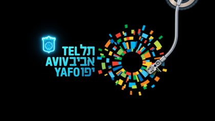 TLV WHITE NIGHT  2017