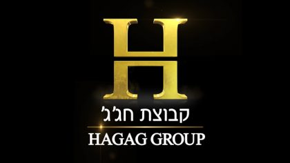 HAGAG GROUP - LOGO ANIAMTION