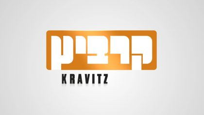 KRAVITZ - 90TH BIRTHDAY