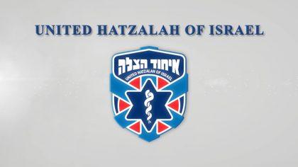 UNITED HATZALAH 2014